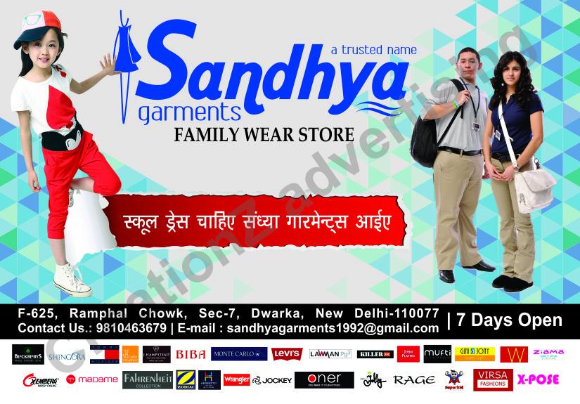 sandhya garments